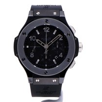 Hublot Big Bang 44 mm NEW from 2019 complete with box and papers