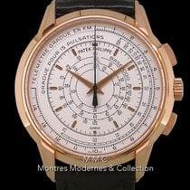 Patek Philippe Chronograph 5975R 400ex 2015 pre-owned