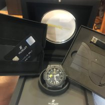 Hublot King Power 703.CI.1119.GR.SPD13 2015 new
