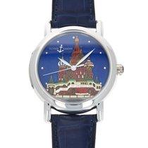 Ulysse Nardin Kremlin Platinum 40mm