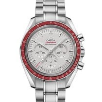 Omega Speedmaster new 2019 Manual winding Watch with original box and original papers 522.30.42.30.06.001