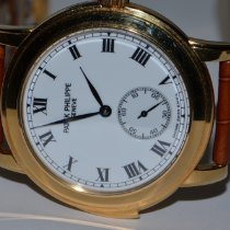 Patek Philippe Minute Repeater Or jaune 41mm Blanc Romains