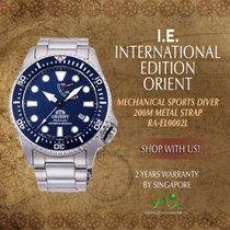 Orient Ατσάλι Αυτόματη καινούριο