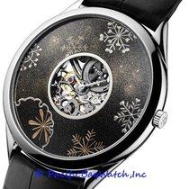 Vacheron Constantin Métiers d'Art 33222/000G-9706 new