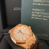 Audemars Piguet Royal Oak Selfwinding 15400or.oo.d088cr.01 2017 подержанные