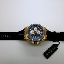 Audemars Piguet Royal oak offshore chrono Rose Gold 2014