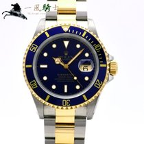 outlet 420f4 c507d Rolex Submariner - Tutti i prezzi di Rolex Submariner su ...