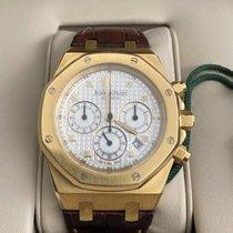 Audemars Piguet Royal Oak Chronograph Gelbgold 39mm Weiß Keine Ziffern Deutschland, Baden-Baden