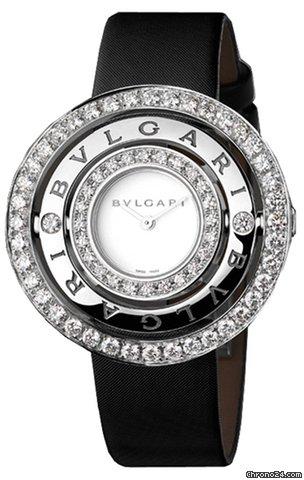 Koupě hodinek Bulgari Bílé zlato  db427c9d120
