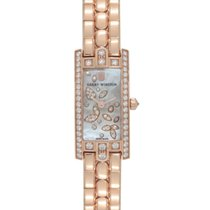 Harry Winston Avenue C Mini Lily Cluster 18K Rose Gold Diamond...