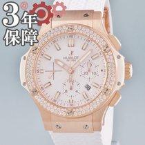 Hublot Big Bang 44 mm Oro rosado 44mm Blanco