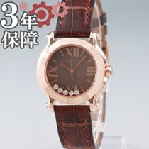 Chopard Red gold Quartz Brown 30mm pre-owned Happy Sport