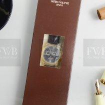 Patek Philippe Yellow gold Automatic Grey Arabic numerals 39mm new Annual Calendar