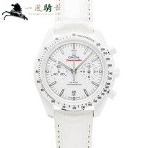 歐米茄 Speedmaster Professional Moonwatch 陶瓷 44.2mm 白色