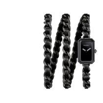 Chanel Première H5320 2020 nouveau