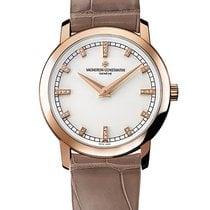 Vacheron Constantin Women's watch Patrimony 30mm Quartz new Watch with original box and original papers