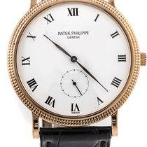 Patek Philippe Calatrava Rose gold 33mm White
