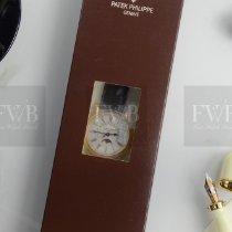 Patek Philippe Perpetual Calendar Rose gold 38mm White Roman numerals United States of America, Texas, Houston