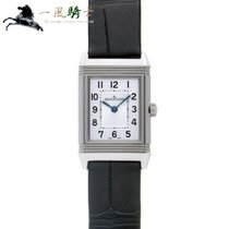 Jaeger-LeCoultre Reverso Classic Small Q2618430(211.8.47) pre-owned