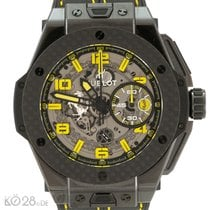 ウブロ (Hublot) NEW Big Bang Ferrari  Ceramic Carbon Box+Papers...
