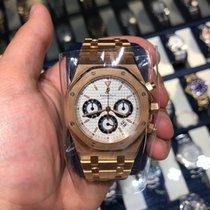 Audemars Piguet Royal Oak Chronograph pre-owned