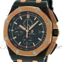 "Audemars Piguet Royal Oak Offshore Chronograph ""QE II Cup..."