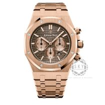 Audemars Piguet Or rose Remontage automatique Brun Sans chiffres 41mm nouveau Royal Oak Chronograph