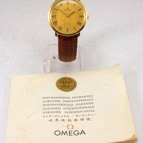 Omega DeVille - Solid 18k