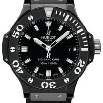 Hublot Big Bang King 312.CM.1120.RX new