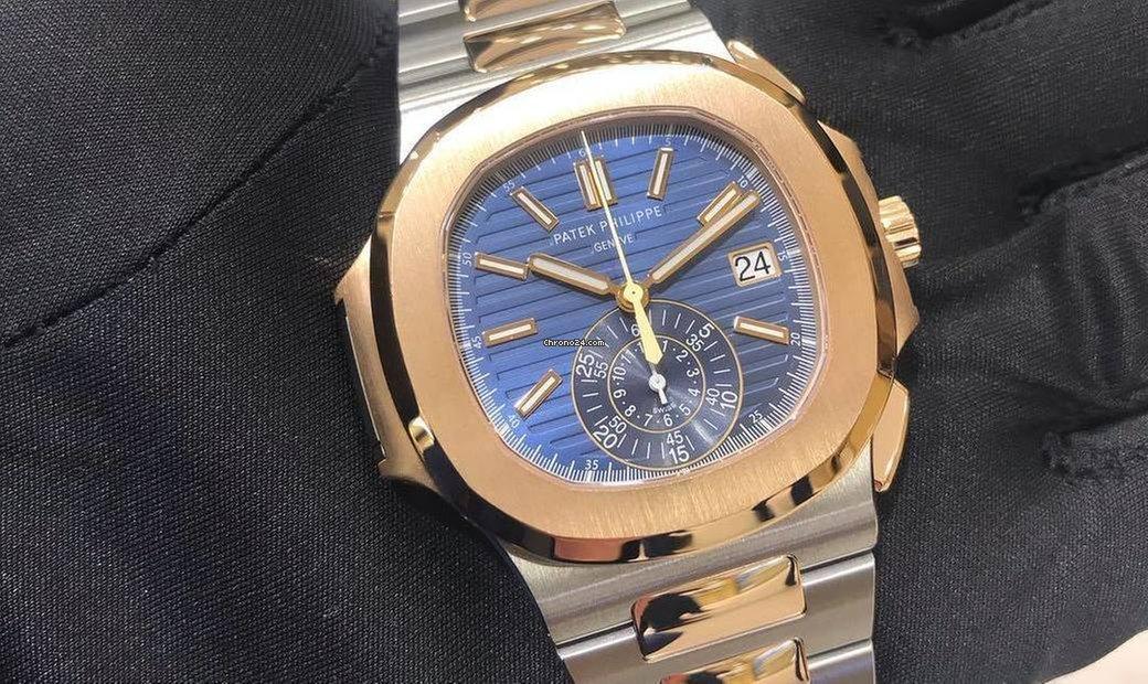 Patek Philippe Nautilus 5980/1AR-001 2020 new