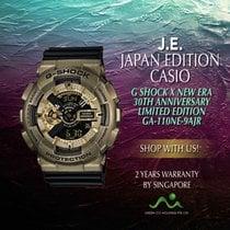 Casio G-Shock GA-110NE-9AJR nov