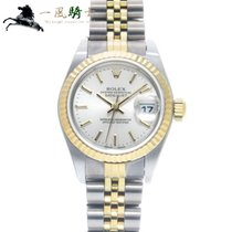 Rolex Steel 26mm Automatic 79173 pre-owned