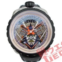 Bomberg Steel 45mm Automatic BS45ASP.042-1.3 new