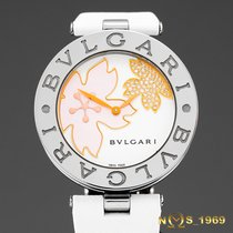 Bulgari B .Zero1 Diamond Dial  35mm  Case Unworn Box & Paper