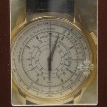 Patek Philippe Chronograph 5975J-001 2015 new