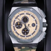 Audemars Piguet Royal Oak Offshore 44mm Camo 26400SO.OO.A054CA.01
