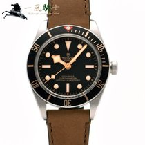 Tudor 79030N Steel Black Bay Fifty-Eight 39mm new