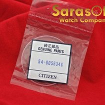 Citizen Parts/Accessories 123287418375 new
