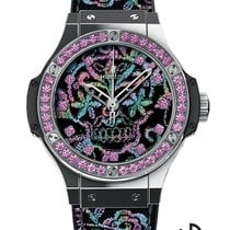 Hublot Big Bang Broderie Steel 41mm