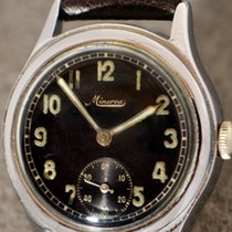 Minerva vintage Military wristwatch WW2
