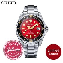 Seiko Titanium Automatic SPB099J new