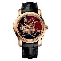 Ulysse Nardin Classic Minute Repeater Rose gold 42mm