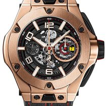 Hublot Big Bang Ferrari Rose gold 45mm Transparent