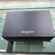 Audemars Piguet Parts/Accessories new