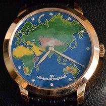 芝柏 1966 The World Limited Edition