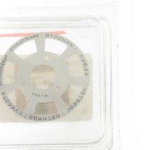 Rolex Day calibre 3156-2119-K1