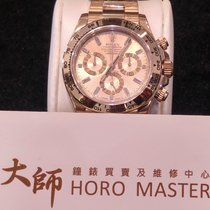 Rolex 勞力士 (Rolex) Horomaster - Daytona 116505A ROSE GOLD PINK...