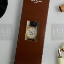 Patek Philippe Yellow gold Automatic White No numerals 35mm new Perpetual Calendar