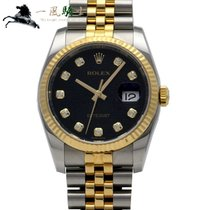 Rolex 116233G Steel Datejust 36mm pre-owned United States of America, California, Los Angeles