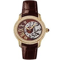 Audemars Piguet Millenary Ladies новые